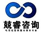 深圳市兢睿企业管理咨询有限公司 最新采购和商业信息