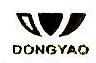 上海东耀餐饮管理有限公司 最新采购和商业信息