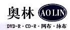 广东奥林磁电实业有限公司
