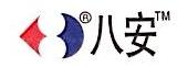深圳八度安防技术有限公司 最新采购和商业信息