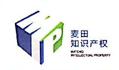 江西麦田知识产权管理顾问有限公司 最新采购和商业信息