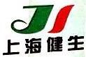 上海健生教育配置招标有限公司