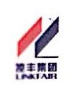 新兴县前丰不锈钢制品有限公司 最新采购和商业信息