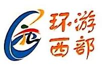 甘肃海外旅游总公司 最新采购和商业信息