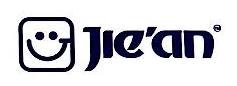 汉川杰安塑料科技有限公司