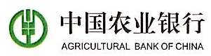 中国农业银行股份有限公司北海分行 最新采购和商业信息