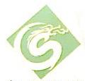 柳州市南方桂龙广告装饰有限公司 最新采购和商业信息