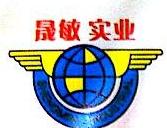 上海晟敏立速服海上应急服务有限公司 最新采购和商业信息