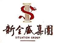 深圳市全龙盛投资发展有限公司 最新采购和商业信息