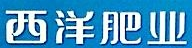 辽宁西洋特肥有限责任公司