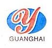 金溪县光海农业开发有限公司 最新采购和商业信息
