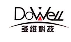 深圳市多维科技信息发展有限公司 最新采购和商业信息