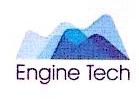 上海恩擎信息技术有限公司 最新采购和商业信息