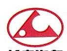 常德市德天汽车销售服务有限公司 最新采购和商业信息