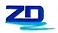 宁波智德物流有限公司 最新采购和商业信息
