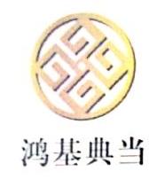 江西省豫章房地产经纪评估有限公司 最新采购和商业信息