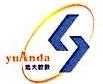 上海远捷实业有限公司