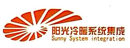 江阴世茂蓝天机电设备有限公司 最新采购和商业信息