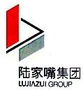 上海前滩国际商务区运营管理有限公司
