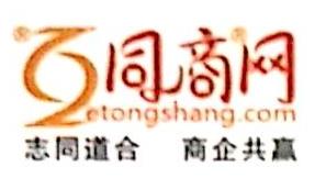 桂林市金汇网络信息科技有限公司 最新采购和商业信息