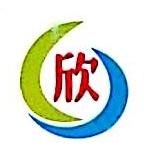 平湖市欣兴服饰厂 最新采购和商业信息