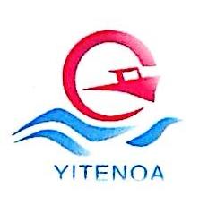 深圳市易腾达国际货运代理有限公司 最新采购和商业信息