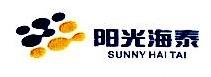重庆海泰管理服务有限公司