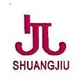 临朐双久机械电子有限公司 最新采购和商业信息