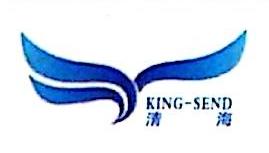 清海供应链管理无锡有限公司 最新采购和商业信息