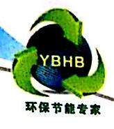 惠州市尧邦环保科技有限公司 最新采购和商业信息
