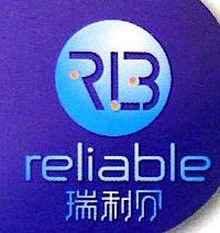 东莞市瑞利贝塑胶电子制品有限公司 最新采购和商业信息