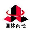 上海国林建材有限公司