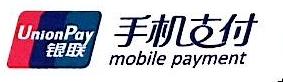 太原闪付科技有限公司 最新采购和商业信息