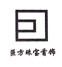 上海巨方实业有限公司 最新采购和商业信息