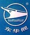 石家庄东华金龙化工有限公司 最新采购和商业信息