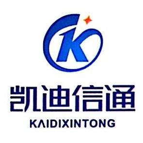 日照凯迪信通传媒有限公司 最新采购和商业信息