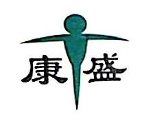 福州康盛泰医疗器械有限公司 最新采购和商业信息
