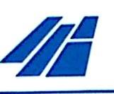 湖州市交通工程建设集团有限公司 最新采购和商业信息