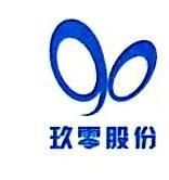 洛阳玖零文化传播有限公司 最新采购和商业信息