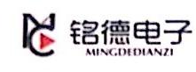 哈尔滨铭德电子有限公司 最新采购和商业信息