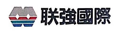 联强国际贸易(中国)有限公司西安分公司 最新采购和商业信息