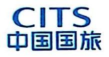 南京中国国际旅行社有限公司