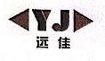 丹阳市远佳汽车部件有限公司 最新采购和商业信息