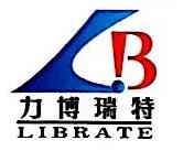 惠州力博瑞特机电有限公司 最新采购和商业信息