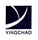 广东英超陶瓷有限公司 最新采购和商业信息