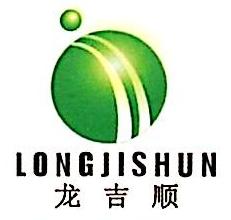 深圳市龙吉顺实业发展有限公司 最新采购和商业信息