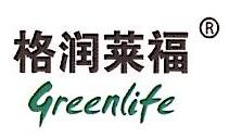 潍坊格润莱福农业科技开发有限公司 最新采购和商业信息