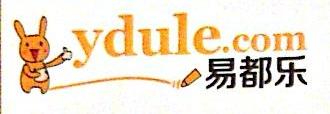 杭州易都乐网络科技有限公司