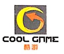 厦门市酷游网络科技有限公司 最新采购和商业信息