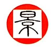 南京景商科技有限公司 最新采购和商业信息